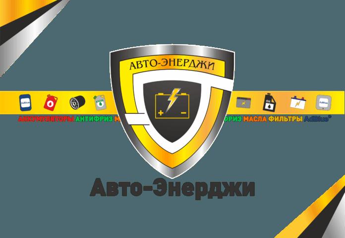 https://angel-bezdorojya.ru/wp-content/uploads/2018/06/2-1-696x479.png
