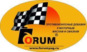 «ФОРУМ» товары для автомобиля скидки до 10%