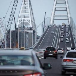 Автопробег по Крымскому мосту. Отчет.