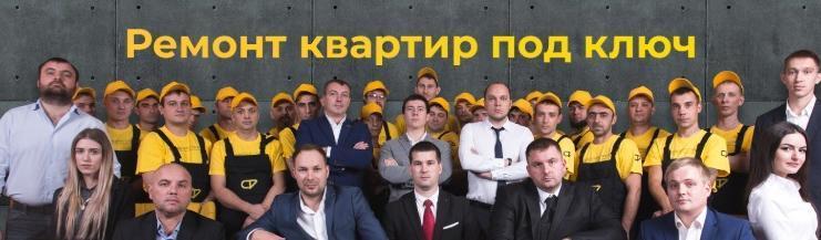 Ремонтно-строительная компания «Фаворит строй»