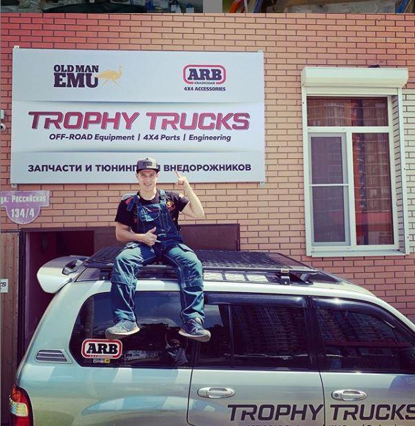 «TROPHY TRUCKS» скидки для автоклуба от 5 до 15% .